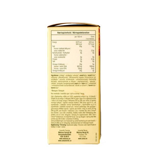 UDO's CHOICE oljeblanding +DHA, 250 ml